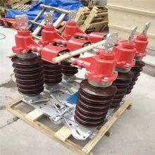 GW4-72.5隔离安全开关 高压交流隔离开关 厂家价格