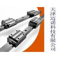 直线导轨|PMI银泰直线导轨|直线导轨代理商