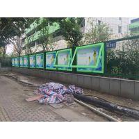 河北邢台校园文化宣传栏支持定制询价
