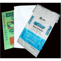 编织袋化肥袋印刷机,编织袋化肥袋丝网印刷机,种子PE袋丝印机,塑料包装袋印刷机厂家