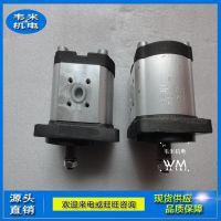 REXROTH力士乐径向齿轮泵 AZPF-1X-019RCB20MB