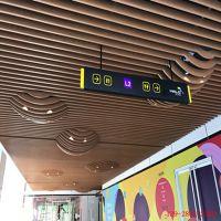 欧百得厂家供应高速路服务区U型铝方通吊顶