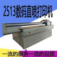 厂家直销 广告 直喷打印机  集成墙板UV打印机 终身服务质保一年