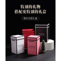 晴政礼品盒长方形女高端小清新韩式精美包装盒