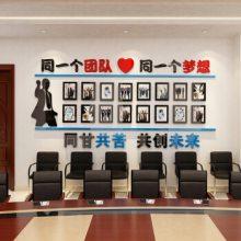 北京专业设计制作室内广告立牌,文化宣传架,A字架