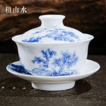 盖碗茶杯 茶碗茶具景德镇青花瓷泡茶碗陶瓷白瓷三才碗手抓壶