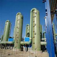 环保除尘设备 脱硫塔价格