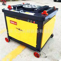 北京热卖弯管机 电动不锈钢弯管机多种型号久沃机械设备弯曲机