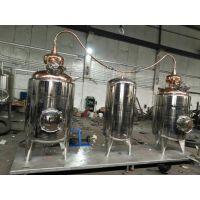 天沃 纯露蒸馏设备/纯露机/紫铜纯露蒸馏设备