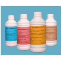 厂家直销洗立安QN全能化学泄漏吸收剂
