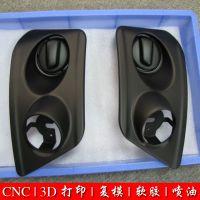 坂田3D打印 工业抄数设计 SLA激光快速成型树脂手板加工