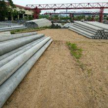 水泥电线杆厂| 广东水泥电线杆厂