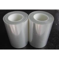 厂家直销PET保护膜 高清透明单双层膜 防刮PET包装膜模切加工
