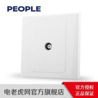 人民电器 R86D型 经典雅白色 一位电视插座开关面板