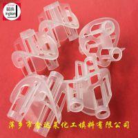 塑料海尔环_PP/RPP海尔环填料_全新料聚丙烯海尔环_脱硫塔海尔环