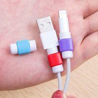 保护套苹果用的线数据线的耳机收纳收线绕线器防断开充电线套特价