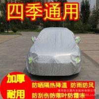 大众新款朗逸捷达新款铝膜加厚四季通用车衣防晒隔热防雨车罩车套