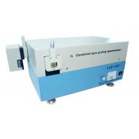 供应天津良益LGP-11A组合式多功能光栅光谱仪