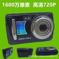 新款数码像机DC-77数码卡片照相机正品1600万像素高清录像LED灯