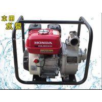 本田汽油水泵 2寸3寸水泵 抽水机 农用灌溉 WL20XH1汽油泵