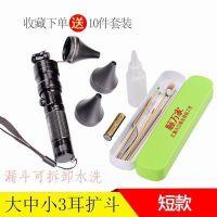 采耳灯掏耳朵专业工具高亮聚光充电手握式灯耳扩器可视挖耳勺灯