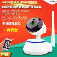家用智能无线wifi高清网络监控摄像机插卡婴儿监控摄像头安防器