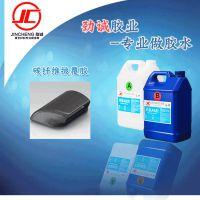 碳纤维复合材料ab胶 环氧树脂胶 高硬度可打磨HY025AB