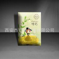 好评券印刷 高档包装设计 淘宝网销商品好评语录纸袋 厂家直销