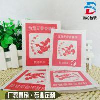 批发防油纸袋子 台湾无骨香鸡柳纸袋 食品包装袋一次性小吃袋85个