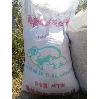 河南有机质羊粪有机肥生物菌剂绿化树种植开金农业