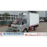 福田驭菱冷藏车 2.6米冷藏车 蔬菜运输车 水果保鲜货车 国五冷藏