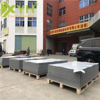 PVC灰色板材 厂家直销供应 聚氯乙烯塑胶板