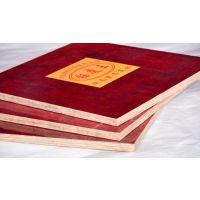 森宇优质建筑板材二次成型建筑竹胶板桥梁板