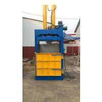 菏泽20吨立式废纸打包机哪有卖 80吨双缸立式打包机工作视频山东思路维修压包机