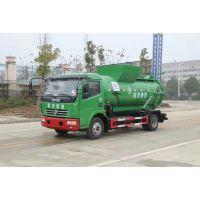 东风5.8方餐厨垃圾车,泔水回收运输车
