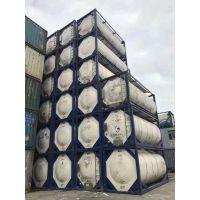 钢制全新固定式集装箱直销 梁式罐箱租赁销售 二手冷库租赁 型号齐全