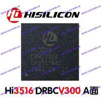 海思摄像机芯片 hi3516dv300