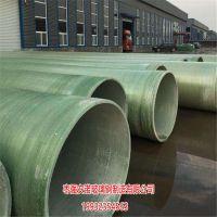 高平玻璃钢管道厂家报价 供销玻璃钢通风管道