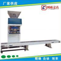 细粉粉末定量装袋机供应商