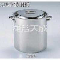 316不锈钢桶 带盖圆桶6升10升13L20L 有刻度带把手 耐酸缸工业实验室316不锈钢容器