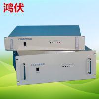 厂家直销110V5KVA电力专用纯正弦波高频逆变器 4U机架式高频模块电源安装方便