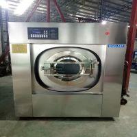 不锈钢工业洗衣机酒店床单被单洗脱两用机大型滚筒式洗脱烘干机厂家直销
