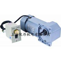 昆山厂家批发微型40W/60W/90W/120W调速电机220V 减速电机带刹车