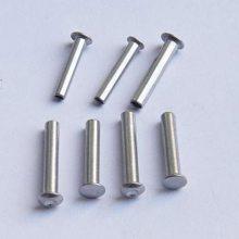 优质不锈钢铆钉直销-煜萱铆钉(在线咨询)-济宁优质不锈钢铆钉