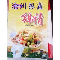 河北振鑫炖肉调料挂孔包装袋厂家直销泡椒鸡爪水煮包装袋价格适中