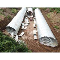 供应直径0.8m整装钢波纹涵管施工 波纹管涵法兰连接 Q235热轧钢板