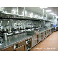 酒店厨房设备 饭店厨房厨具 餐厅厨房工程 商用厨具设备供应商