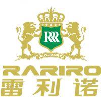 广州雷利诺车业有限公司