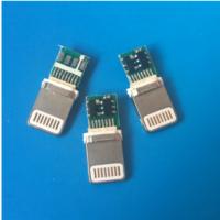 带板4P 苹果5 6数据线插头 充电+数据传输苹果插头 H=1.5 PCB-创粤