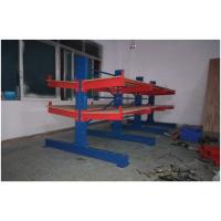 悬臂货架 重型悬臂货架 仓库悬臂货架